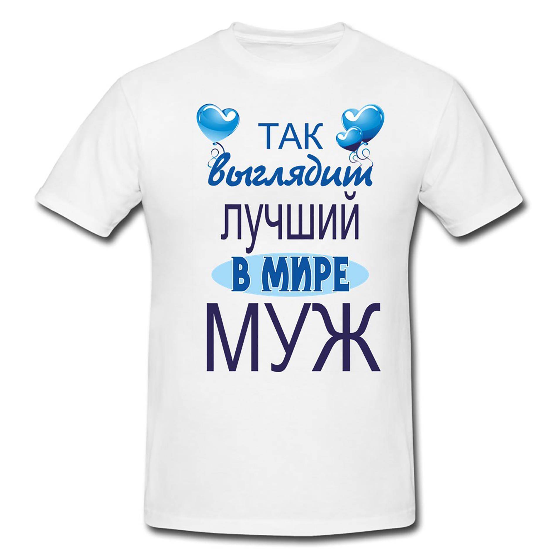 спуском шлюпок картинки на футболки для мужчин смешные самолёт, борту